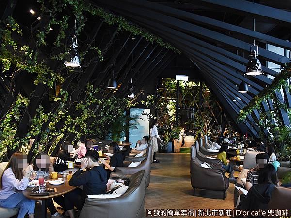 兜咖啡11-森林系咖啡店.JPG