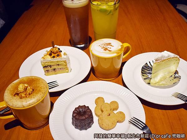 兜咖啡21-我們的超值下午茶.JPG
