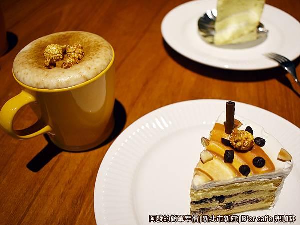 兜咖啡26-妃愛不可榛果蛋糕與黑糖米香鮮奶茶.JPG