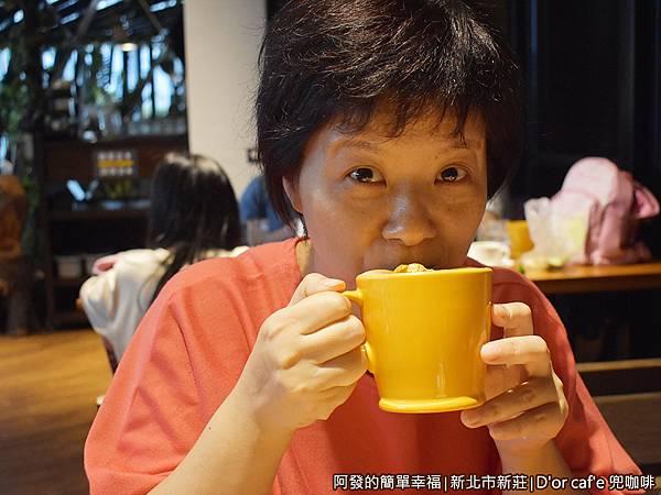 兜咖啡30-直說好好喝的老婆.JPG