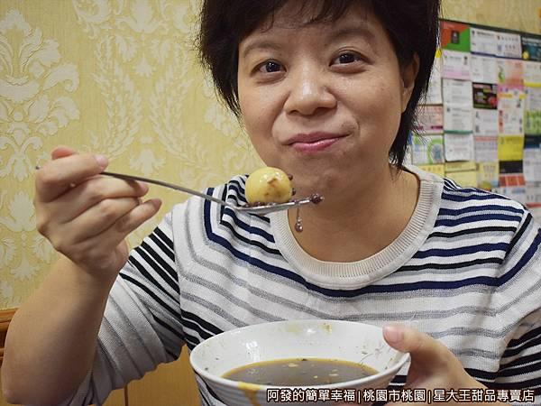 星大王甜品專賣店15-開心的老婆.JPG