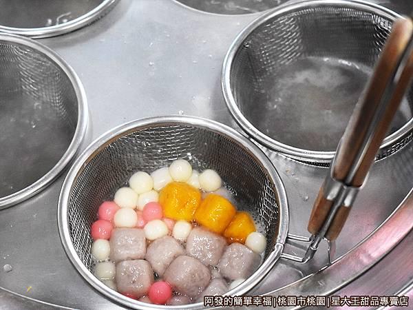 星大王甜品專賣店07-鍋中的綜合圓.JPG
