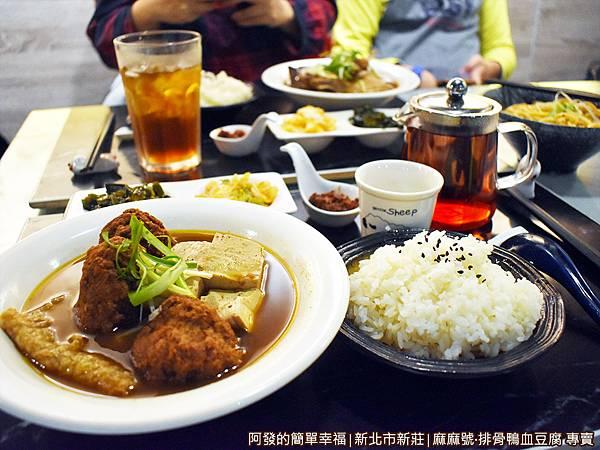 麻麻號28-正統川丸子煲套餐.JPG