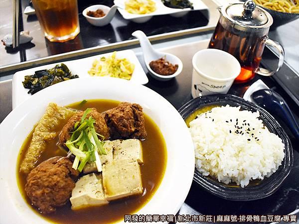 麻麻號29-正統川丸子煲套餐-俯視.JPG
