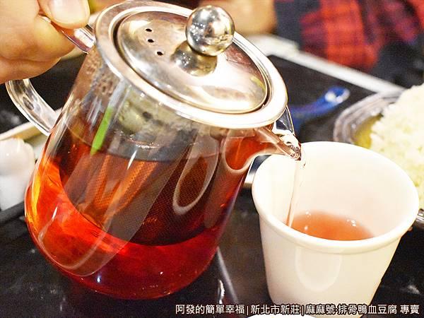 麻麻號31-飲料升級-花茶.JPG