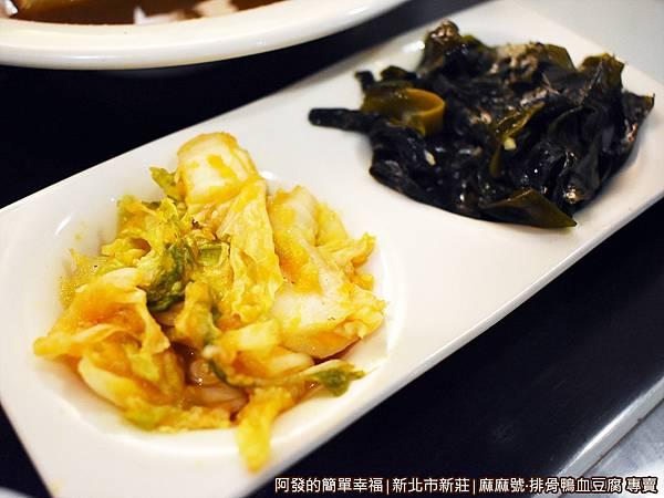 麻麻號16-套餐-小菜.JPG