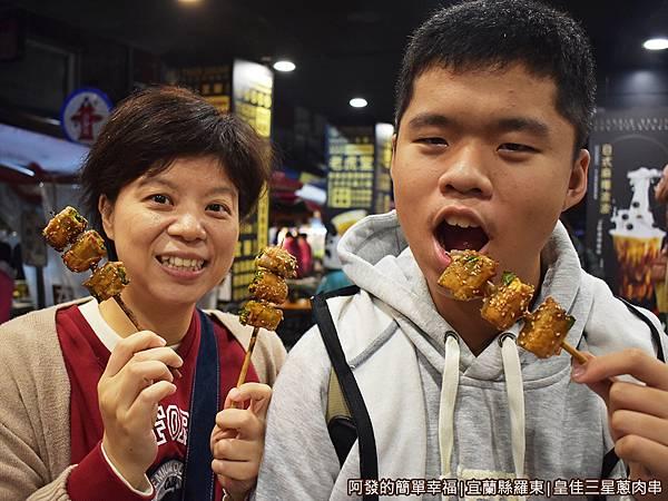 皇佳三星蔥肉串16-美味三星蔥肉串到手.JPG