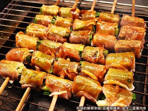 皇佳三星蔥肉串05-生三星蔥肉串.JPG
