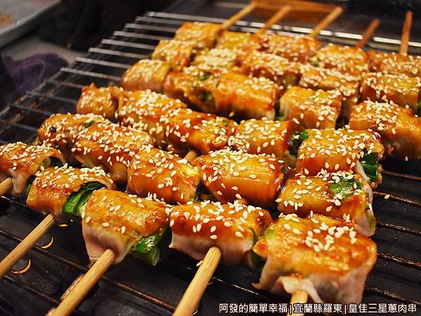 皇佳三星蔥肉串12-快好了.JPG