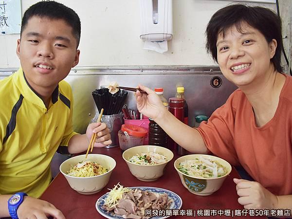 瞎仔巷50年老麵店19-留影.JPG