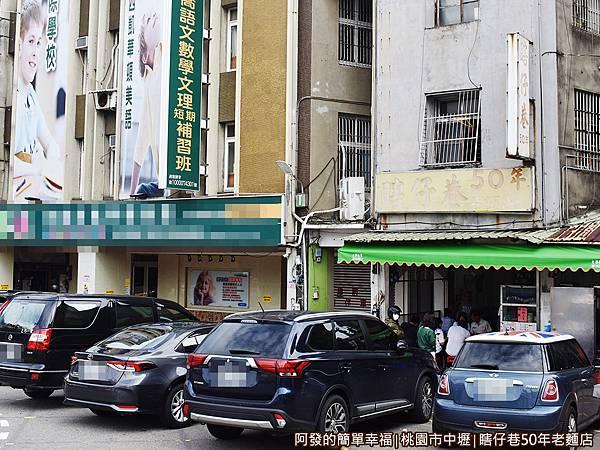 瞎仔巷50年老麵店01-店外觀.JPG