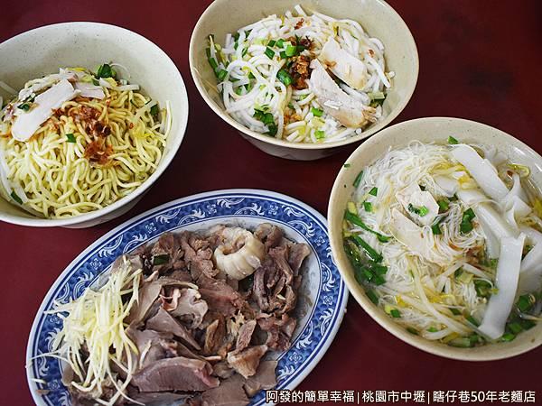 瞎仔巷50年老麵店07-古早味上桌.JPG