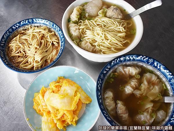 味薌炸醬麵07-在地美味小吃上桌.jpg