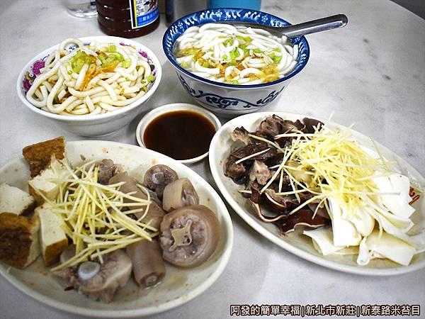 新泰路米苔目06-古早味小吃上桌.JPG