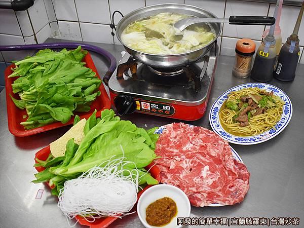 台灣沙茶07-我們的餐點.JPG