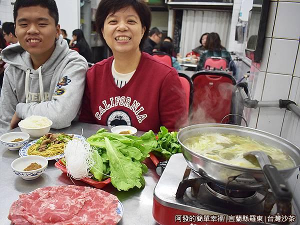 台灣沙茶06-在地40年小吃上桌.JPG
