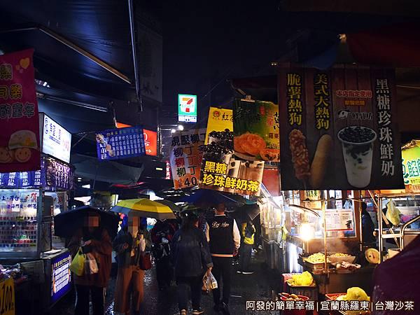 台灣沙茶00-羅東夜市.JPG