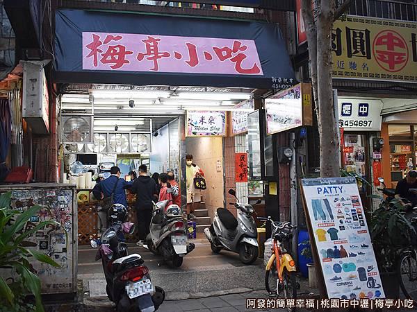 梅亭小吃01-店外觀.JPG