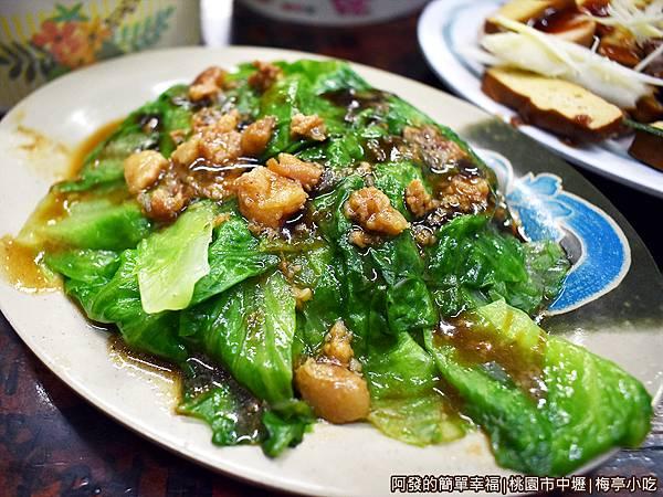 梅亭小吃10-燙青菜.JPG