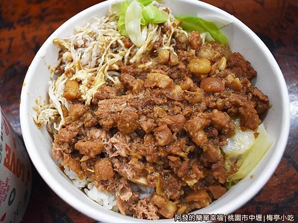 梅亭小吃15-綜合飯.JPG