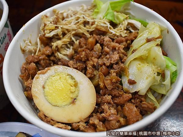 梅亭小吃16-綜合飯-有蛋有菜.JPG