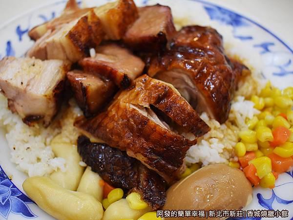 香城燒臘小館15-三燒飯側寫.JPG