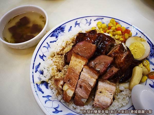 香城燒臘小館14-三燒飯.JPG