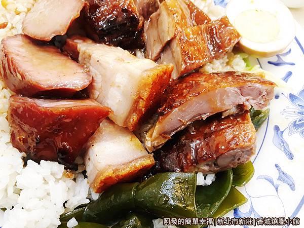 香城燒臘小館18-每天配菜不同.jpg