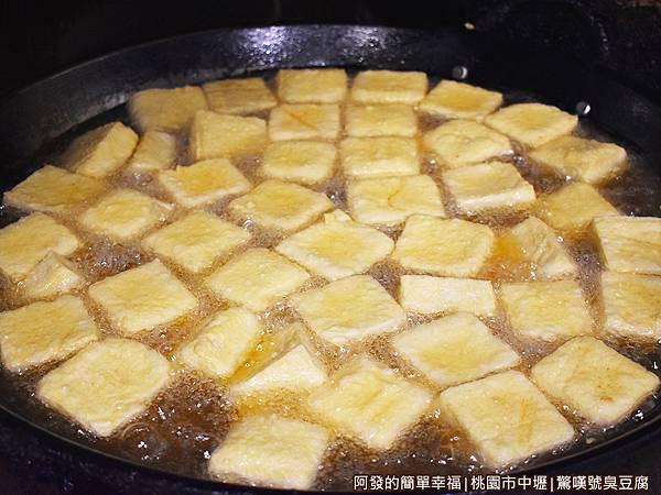 驚嘆號臭豆腐05-第一鍋炸鍋.JPG
