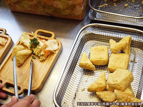 驚嘆號臭豆腐07-擺盤.JPG