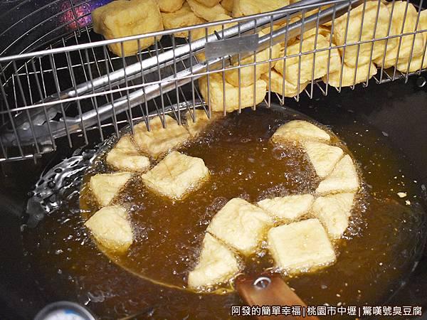 驚嘆號臭豆腐06-第二鍋炸鍋.JPG