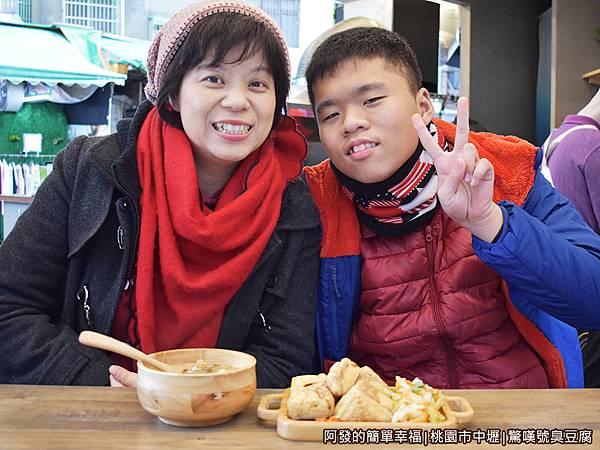 驚嘆號臭豆腐08-美食上桌.JPG