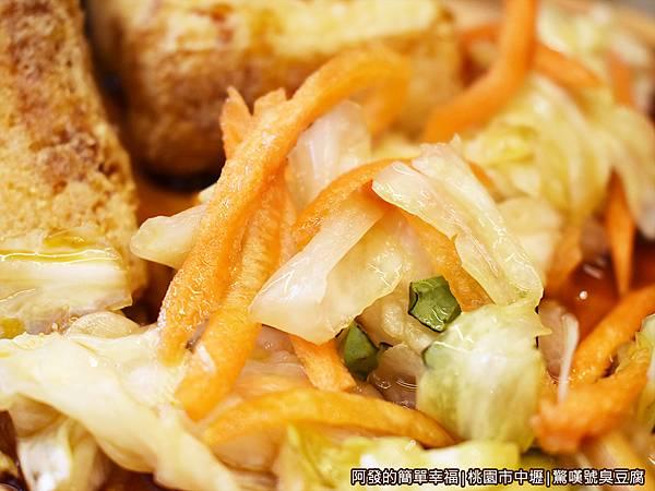 驚嘆號臭豆腐16-台式泡菜.JPG