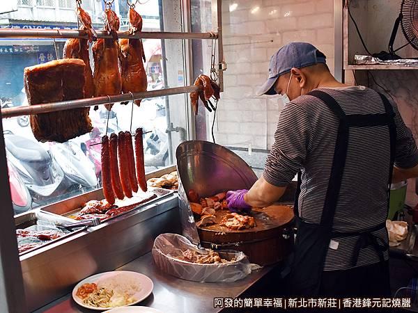 香港鋒元記燒臘05-切肉的老闆.JPG