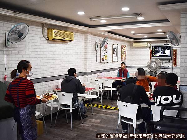 香港鋒元記燒臘11-用餐環境.JPG