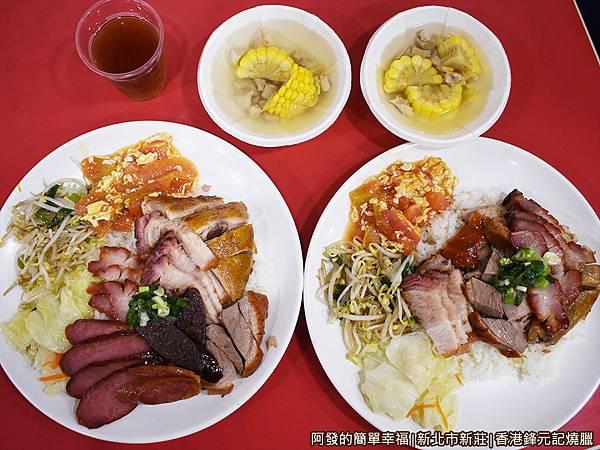 香港鋒元記燒臘15-澎湃的午餐俯視.JPG