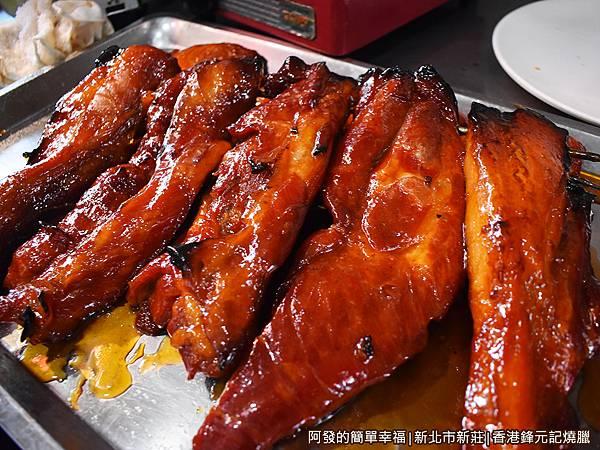香港鋒元記燒臘08-蜜汁叉燒.JPG