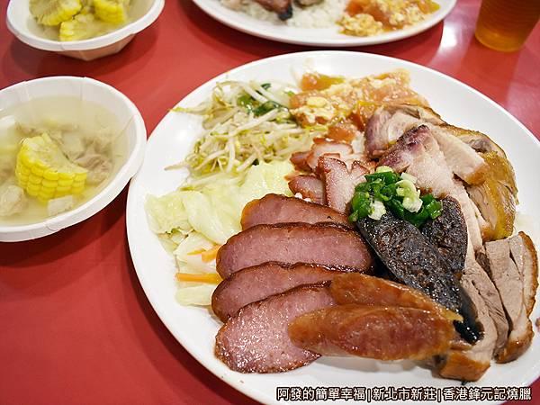 香港鋒元記燒臘20-七寶飯與附湯.JPG