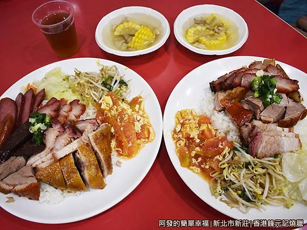 香港鋒元記燒臘14-澎湃的午餐.JPG