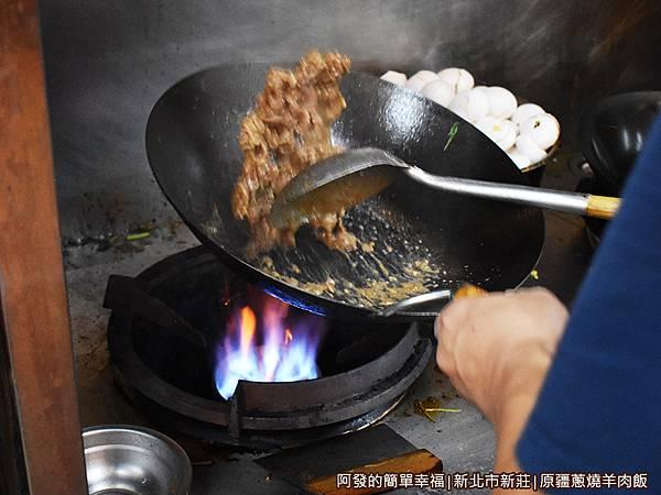 原疆蔥燒羊肉飯07-大火快炒.JPG