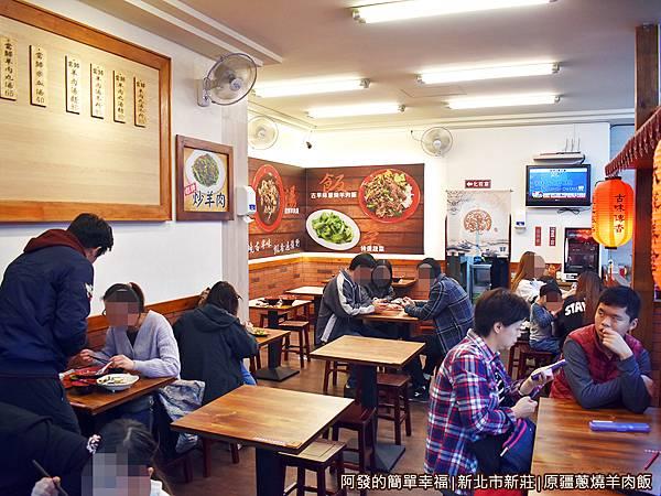 原疆蔥燒羊肉飯03-用餐環境.JPG