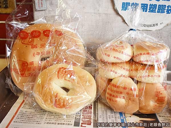 老順香餅店05-鹹光餅大中小.JPG