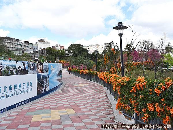 永吉公園02-左側.JPG