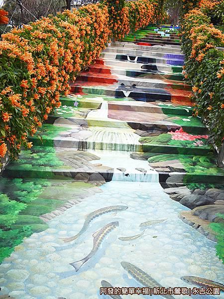 永吉公園08-階梯上的3D彩繪.JPG