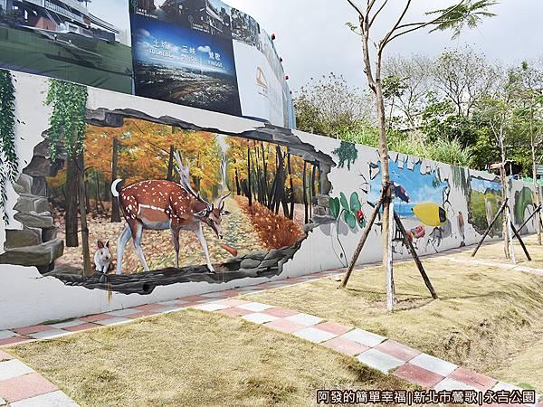 永吉公園14-3D彩繪牆.JPG