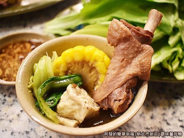 霸味薑母鴨25-好吃的薑母鴨.JPG