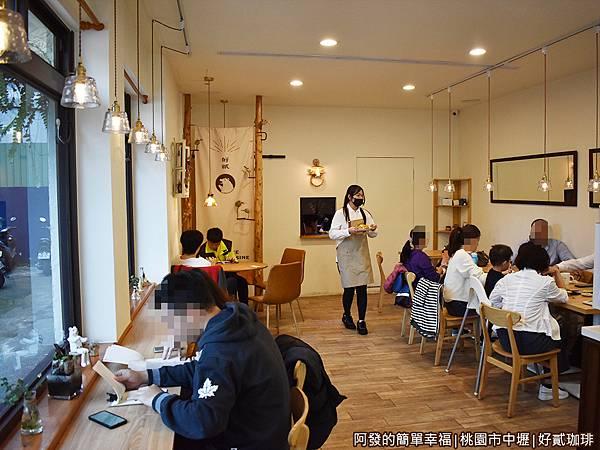 好貳珈琲05-用餐環境.JPG