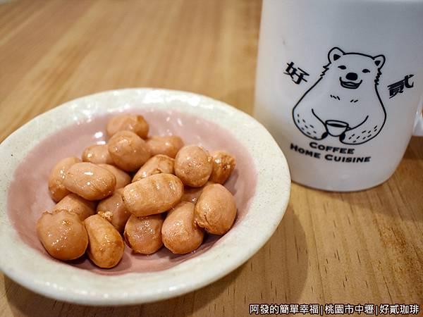 好貳珈琲15-小肉豆.JPG