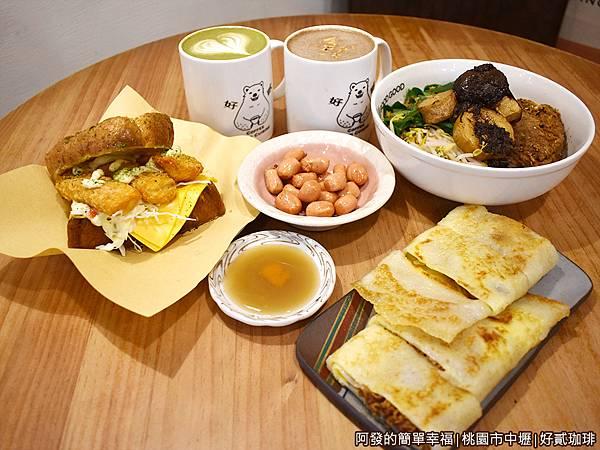好貳珈琲13-早餐美食上桌.JPG