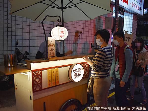 大俠豆花05-很有文青感的豆花攤車.JPG
